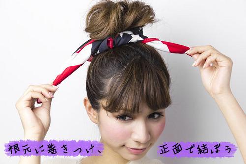 最新のヘアスタイル emoda 髪型 : バンダナとスカーフでつくる ...
