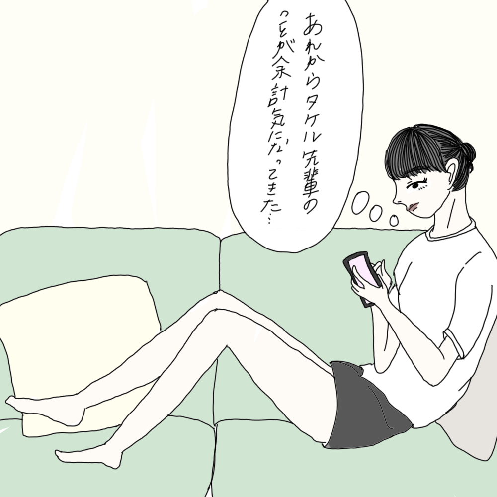 100日後に彼氏ができるハナ30日目-1