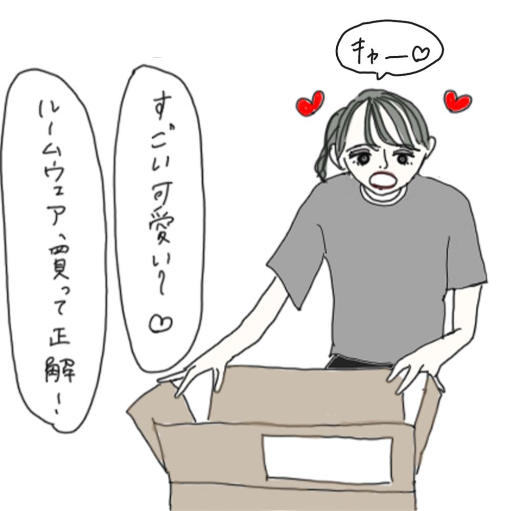 100日後に彼氏ができるハナ74日目-3