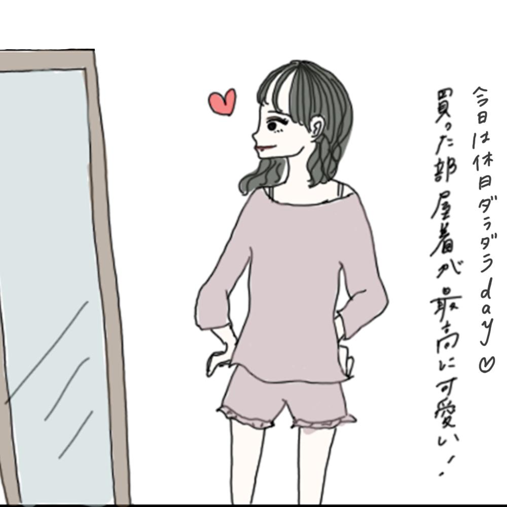 100日後に彼氏ができるハナ76日目-1